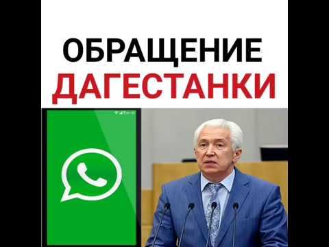 Дагестанка за русский дагестан!!!
