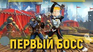 БОЙ С ПЕРВЫМ БОССОМ SARGE - SHADOW FIGHT 3 (БОЙ С ТЕНЬЮ 3)