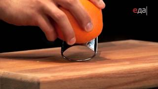 Рис с апельсином и курицей