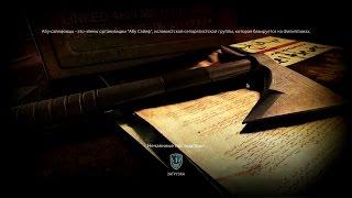 Полный HD фильм по игре Medal of Honor Warfighter