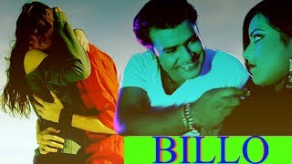 pakistani new song 2017 new singer new tilant fast times singer nazami - BILLO New Song