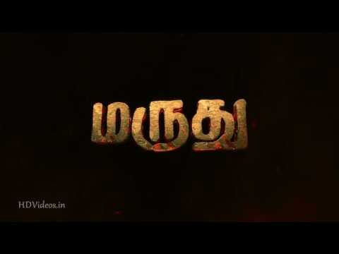 Maruthu hd video songs