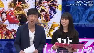 私立恵比寿中学 ももいろクローバーZ 中山莉子 佐々木彩夏.