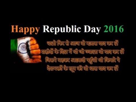 26 republic day speech in hindi