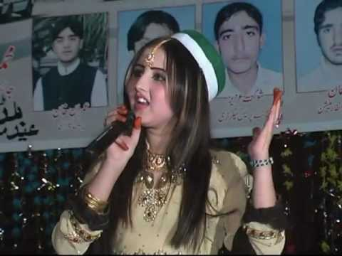 Kurram students union Dil raj song original HD