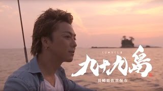 TAKAHIRO×九十九島 TAKAHIRO 動画 21