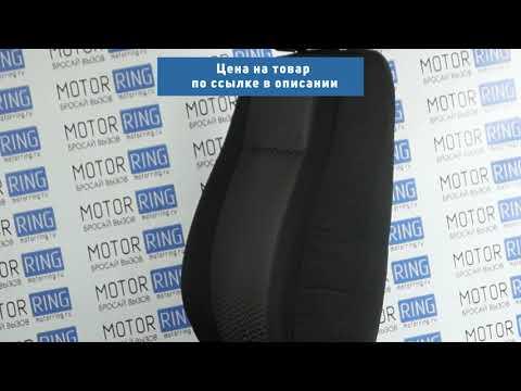 Сиденье переднее водительское на ВАЗ 2110-12, Лада Приора | MotoRRing.ru