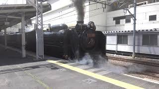 D51形 上越線 高崎駅発車