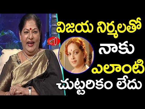 Facts Behind the Relation between Actress Vijaya Lalitha and Vijaya Nirmala | Gossip Adda