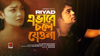 Evabe Chole Jeona By Riyad Mp3 Song Download