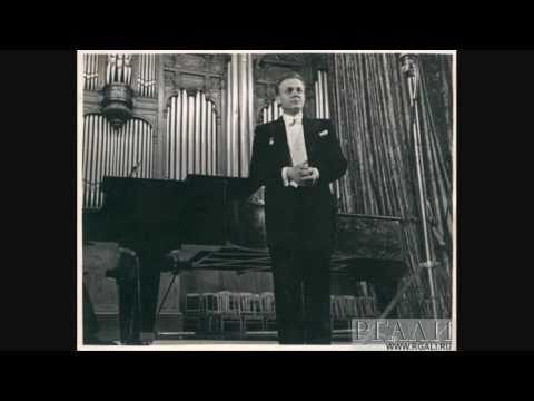 Sergei Lemeshev / Лемешев -  Nadir's Romance Live 1948