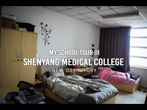 MY SCHOOL TOUR Ⅲ | SHENYANG MEDICAL COLLEGE | NEW DORMITORY