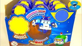 Открываем Сюрпризы Чупа Чупс Робокар Поли Unboxing Surprise Eggs New Chupa Chups Robocar Poli
