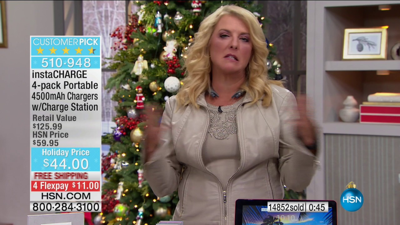 hsn electronic gifts toys 12192016 10 pm