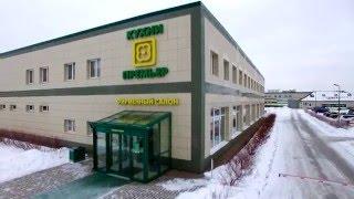 видео Кухни российских производителей: кухонные фабрики России