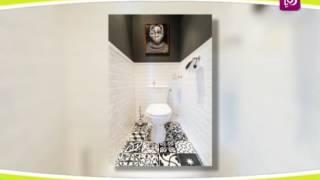 لما حصوة - ديكور الحمامات