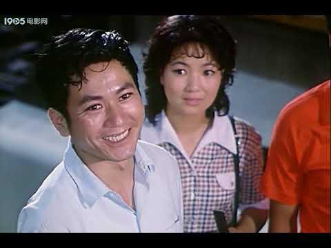国产经典老电影 【瞧这一家子】 1979 【 陈佩斯主演】