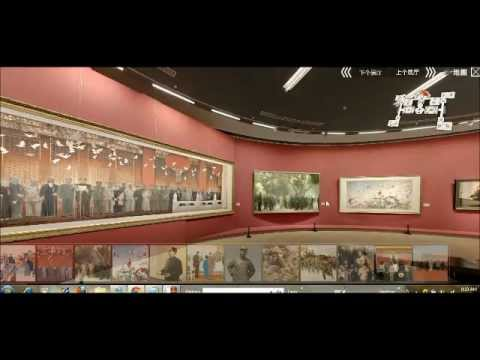 National Museum of China-90 year
