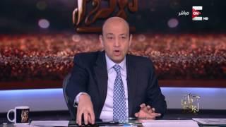 فيديو.. فريد الديب يكشف موعد ظهور حبيب العادلي