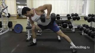 Тяга гантели к поясу в наклоне. Как накачать спину. Обучающее видео.(Как быстро НАКАЧАТЬСЯ ГАНТЕЛЯМИ дома и НАБРАТЬ МЫШЕЧНУЮ МАССУ: http://www.athleticblog.ru/?page_id=3901 Программа фитнес..., 2011-11-23T19:10:00.000Z)