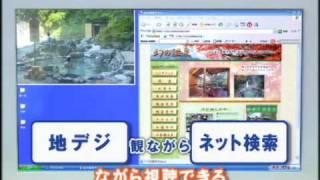 NEC電器玉木宏和上野樹里系列裏的廣告.