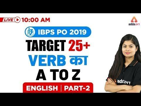 IBPS PO 2019 | English | Verb (Part 2)