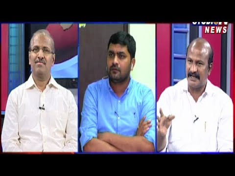 Discussion On AP Special Status Antitrust Resolution Motion War | Studio N