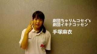 「あなたのはじまりは何ですか?」 宮崎初上陸のwith a clinkが、 みんなの「はじまりエピソード」を聞いていきます。 ///// えんげき・まんぷく新...