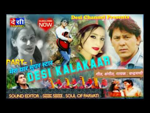 Latest kullvi DJ Non - stop , देसी कलाकार । SINGER , LYRICS , MUSIC , CHANDERMANI ( CM Toshi )