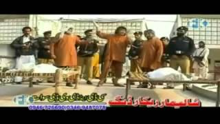 Zru Zama Pagal De Part 5 New Pashto Telefilm