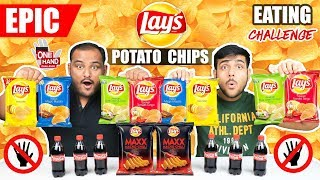 EPIC LAYS CHIPS EATING CHALLENGE | Lays Spicy Potato Chips Eating Competition | Food Challenge