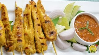 Chicken Satay with Peanut Sauce  - By Vahchef @