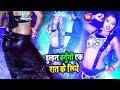 Banungi dulhan ek rat ke lie khushboo sharma क र म ट क video song 2019 prince rai gora mp3