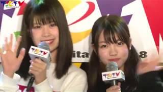2017年9月28日放送 アシスタントMC: 吉川七瀬(AKB48 Team 8) 髙橋彩...