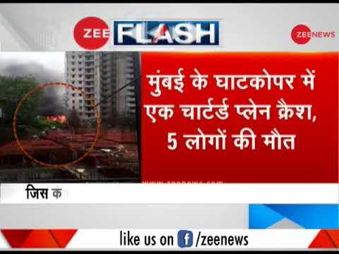 Mumbai plane crash: Plane owner briefs about the crash