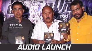 Black Money Movie Audio Launch | Mohanlal | Amala Paul | TFPC