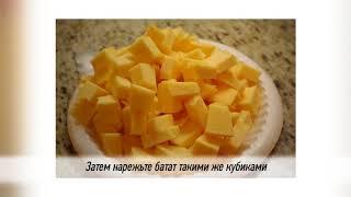 Суп из тыквы и батата