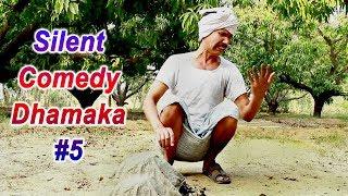 Indian Silent Comedy MaZAa ||  देखकर रोंगटे खड़े हो जायेंगे। ||