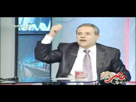 مصر اليوم : توفيق عكاشه مستند عمرو اديب  Egypt Today: Tawfik Okasha Amr Adib