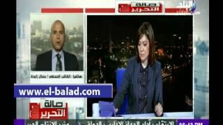 بالفيديو.. «زايدة»: ملف «سد النهضة» على رأس تحديات مصر في 2016