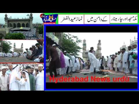 Thousands Perfomed Namaz e Eidul Fitr @ Makkah  Masjid( Hyd)