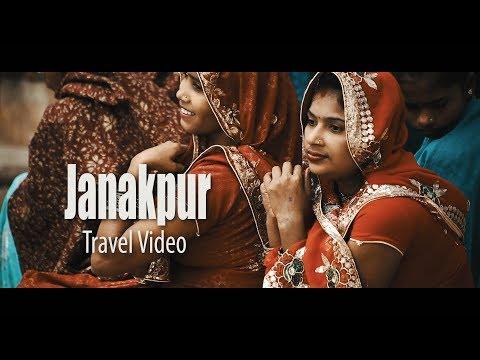 Nepal Travel Video JANAKPUR Nepal