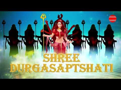 सम्पूर्ण दुर्गा सप्तशती पाठ (संस्कृत ) Shri Durga Saptashati Durga Stuti | Prem Parkash Dubey