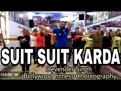 Suit Suit Karda || Hindi Medium ||...