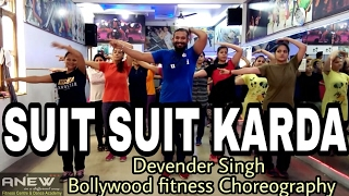 Suit Suit Karda || Hindi Medium || Bollywood Zumba Choreography || Irfan khan || anew dance academy