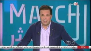 برنامج الماتش : لقب بطولة الخريف وكرة القدم المغربية في 2016 (حلقة كاملة)