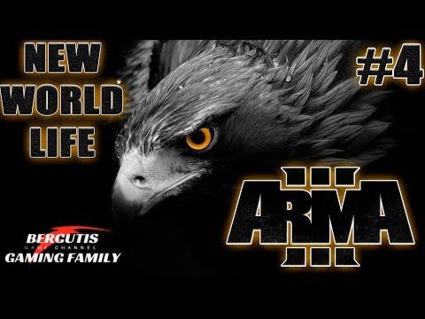 ???? СТРИМ - ЛУЧШИЕ ИГРЫ - ARMA 3 - NEW WORLD LIFE - RP #4