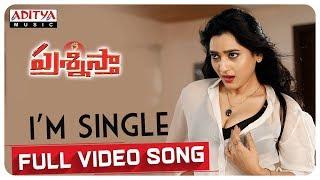i-m-single-full-song-prashnistha-songs-manish-babu-akshitha