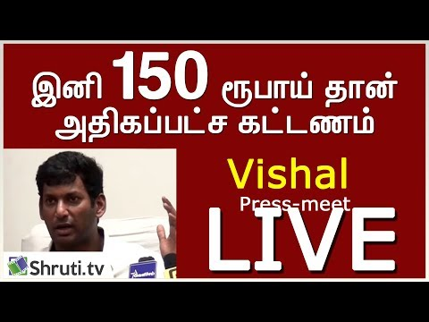 🔴 [Live]  | Kala, vishwaroopam release date - #Vishal press meet | Rajinikanth, Kamal haasan