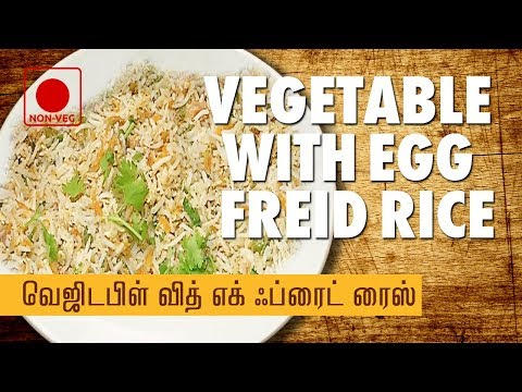 Spicy Vegetable with Egg Fried Rice Recipe